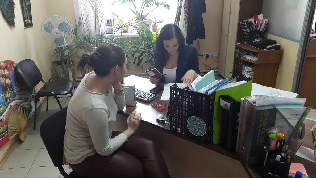 как оформить визу в чехию